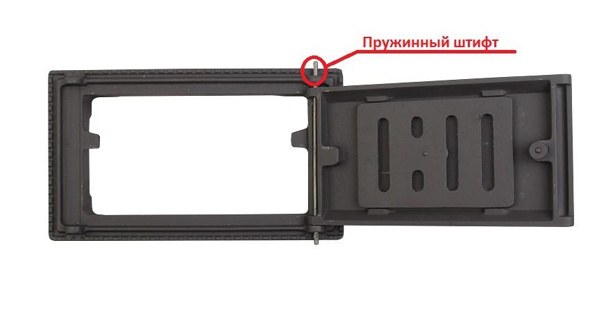 Крепление рамки к крышке с помощью пружинного штифта. Дверца поддувальная ДП-2А Завод ЛИТКОМ
