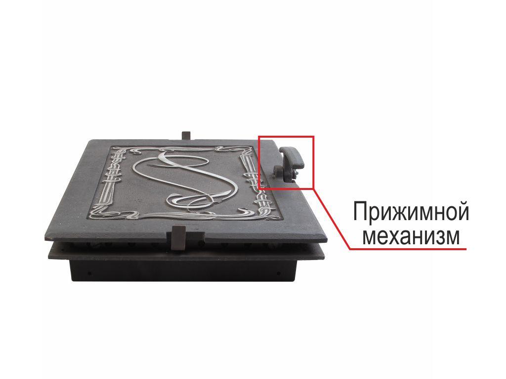 Дверка топочная герметичная ДТГ-4Г оборудована прижимным механизмом
