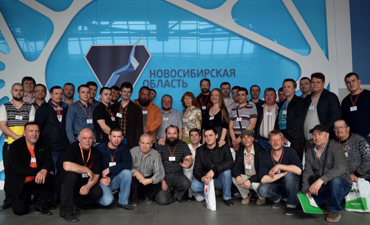 Участники Первого Сибирского семинара печников