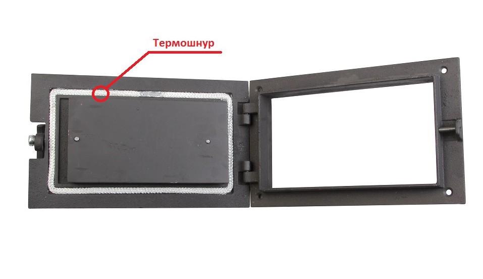 Герметичный шнур на топочной поддувальной дверце ДПГ-2Д Завод ЛИТКОМ